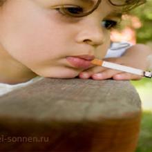 Как рассказать ребенку, что курить вредно?