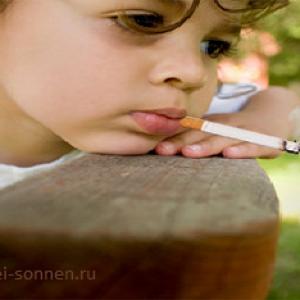 Как рассказать ребенку, что курить вредно