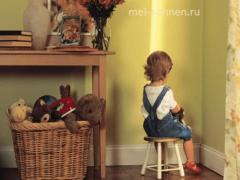 Как наказывать ребенка без вреда для его психики?