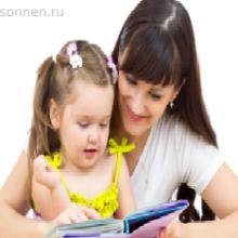 Когда можно начинать учить ребёнка читать?