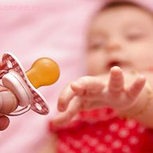 Стоит ли давать ребенку пустышку, польза и вред соски?