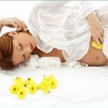 Личная гигиена в период беременности
