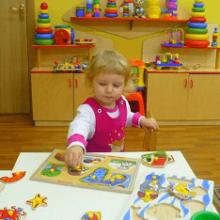 Развитие слоговой структуры у детей 3 -4 летнего возраста