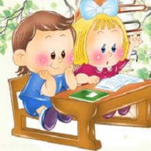 Диагностика письма в начальной школе