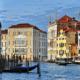 Наследие Венеции 16-ого века
