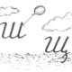 Конспект логопедического занятия во 2 классе
