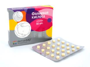Почему так важен прием фолиевой кислоты при беременности?