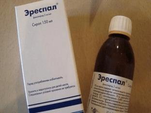 Дозировка сиропа Эреспал для детей