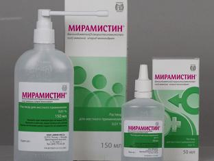 Особенности и цели применения Мирамистина женщинами в период беременности