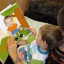 Что делать, чтобы ребенок любил читать?