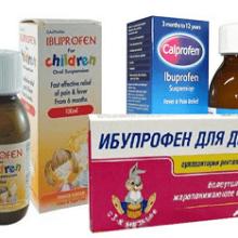 В каких случаях назначают Ибупрофен детям?