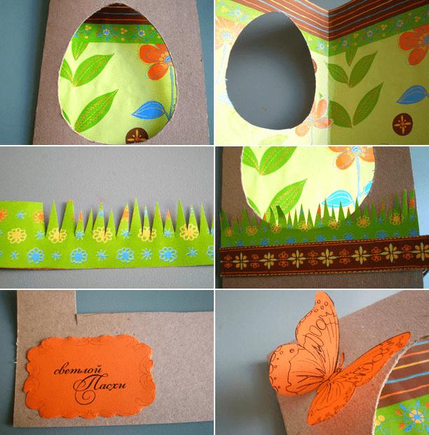 Пасхальные открытки сделать своими руками, открытки
