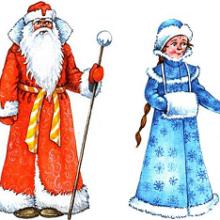 Поэтапное рисование Деда Мороза и Снегурочки