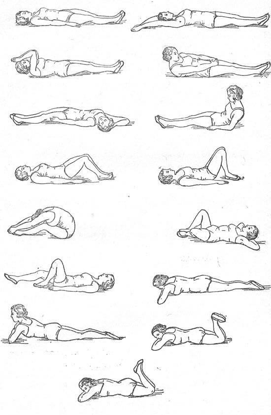 Упражнение после в картинках