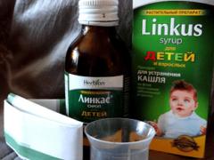 Как давать ребенку сироп от кашля Линкас?
