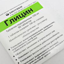Глицин, для чего он нужен. Вреден ли глицин, применение