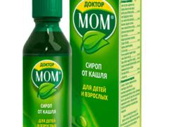 Сироп Доктор Мом от кашля
