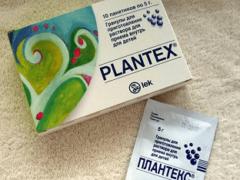 Насколько эффективен и полезен Плантекс для новорожденных?