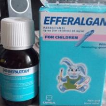 От чего помогает детский сироп Эффералган?