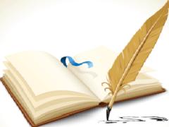 Пословицы и поговорки о книгах