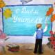 Стихи на День учителя, для классного руководителя от учеников