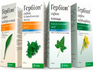 Гербион – популярный сироп от кашля у детей