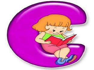 Конспект логопеда - звуки С и Сь. Буква С