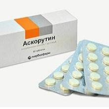 Назначают ли Аскорутин детям, чем полезен препарат и в каких случаях его применяют