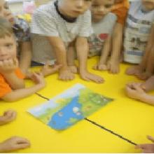 Конспект открытого занятия по подготовке обучению грамоте