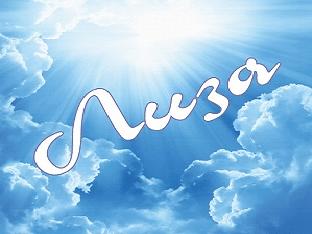 Что означает имя Елизавета для девочки?