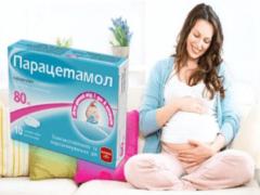 Как действует Парацетамол при беременности?